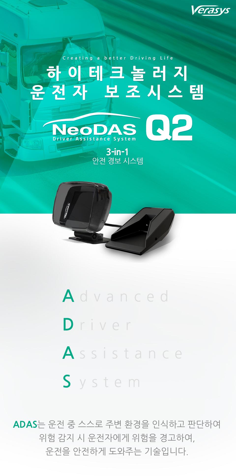 neoodas Q2